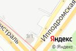 Схема проезда до компании Водолаз в Новосибирске