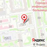 ООО Амедикс