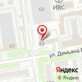Управление МВД России по г. Новосибирску