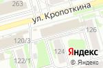 Схема проезда до компании СИЛУЭТ в Новосибирске