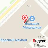 Байкалъ