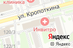 Схема проезда до компании АВЕАДА в Новосибирске