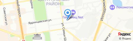 Смайл хоум на карте Новосибирска