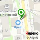 Местоположение компании Магазин табачной продукции