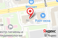 Схема проезда до компании Транс-Экспедиция в Новосибирске