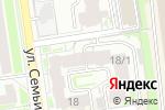 Схема проезда до компании Крылья в Новосибирске