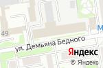 Схема проезда до компании Ультраграфика в Новосибирске