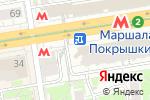 Схема проезда до компании Ключик Замочек в Новосибирске