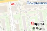 Схема проезда до компании Сибирская Благозвонница в Новосибирске