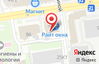 Схема проезда до компании Редакция Газеты «Регион 46.Свежий Номер» в Новосибирске