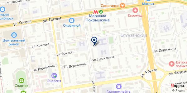 Мастерская по ремонту обуви на карте Новосибирске