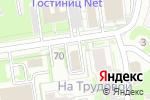 Схема проезда до компании Диамант в Новосибирске