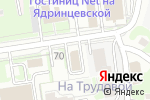 Схема проезда до компании ZA-STROYKA.RU в Новосибирске