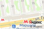 Схема проезда до компании G.O. в Новосибирске