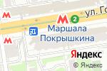 Схема проезда до компании VAPE SHOP PARTIZAN в Новосибирске