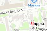 Схема проезда до компании Веста в Новосибирске