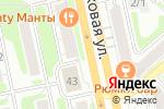 Схема проезда до компании Маэстро плюс в Новосибирске