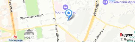 Модное место на карте Новосибирска