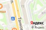 Схема проезда до компании Кирилл и Мефодий в Новосибирске