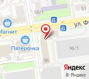 Главное управление благоустройства озеленения и правового обеспечения мэрии г. Новосибирска