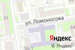 Схема проезда до компании ЮНИКО ТЕМПУС в Новосибирске