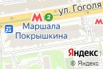 Схема проезда до компании СГК в Новосибирске