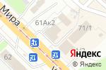 Схема проезда до компании АвелонСпорт в Новосибирске