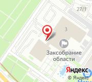 Управление Федеральной антимонопольной службы по Новосибирской области