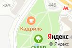 Схема проезда до компании Кадриль в Новосибирске