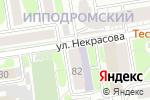 Схема проезда до компании HOCKEY-DREAMS в Новосибирске