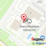 Ведомости законодательного собрания Новосибирской области