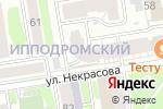 Схема проезда до компании Косметический кабинет в Новосибирске