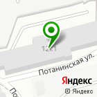 Местоположение компании Автосервис-НСК