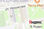 Схема проезда до компании Космополитан в Новосибирске
