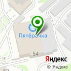 Местоположение компании ЛУЧ-3