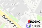 Схема проезда до компании Волга сервис в Новосибирске