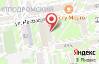 Схема проезда до компании Строительная Компания «Квартал» в Новосибирске