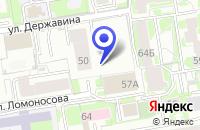 Схема проезда до компании УЧЕБНО-КУРСОВОЙ КОМБИНАТ НОВОСИБГЕОЛОГИЯ в Новосибирске