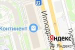 Схема проезда до компании Red Cup в Новосибирске