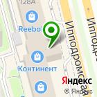 Местоположение компании ECO