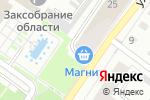 Схема проезда до компании Академия массажа в Новосибирске