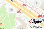 Схема проезда до компании Квартоплат в Новосибирске