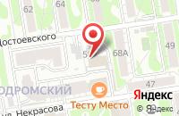 Схема проезда до компании Промсвязькомплект в Новосибирске