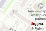 Схема проезда до компании Юридическая фирма Артемова в Новосибирске