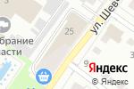 Схема проезда до компании Алёнка в Новосибирске
