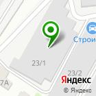 Местоположение компании Динамовец