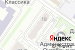 Схема проезда до компании Арго Групп в Новосибирске