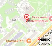 Отдел пособий и социальных выплат Калининского района