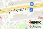 Схема проезда до компании 5 Элементов в Новосибирске