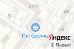 Схема проезда до компании Пятерочка в Новосибирске